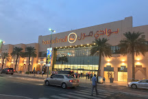 Bawadi Mall, Al Ain, United Arab Emirates