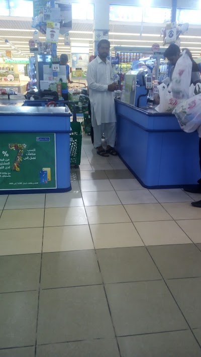 Sakhi Gul Totalhil Pharmacy