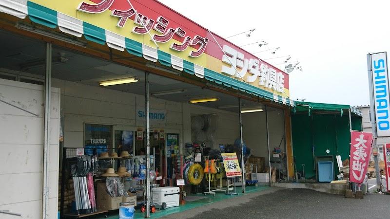 吉田釣具新宮店