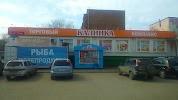 КАЛИНКА, торгово-продовольственный комплекс, улица 22-го Партсъезда на фото Омска