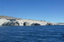 Proyecto Iris, Puerto Madryn, Argentina