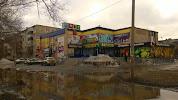 Фокс, Краматорская улица на фото Орска