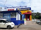 Супермаркет инструментов БензоЭлектроМастер, улица Рабочего Штаба, дом 10 на фото Иркутска