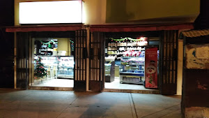 Panaderia La Ideal - San Martin 1