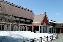 Aoyagi Samurai Manor Museum, Semboku, Japan