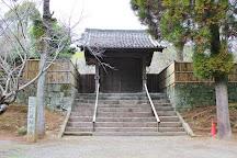 Tatsuta Natural Park, Kumamoto, Japan