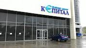 Кэпитал, Бизнес-центр, бульвар Гагарина на фото Перми