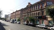 Бристоль-Жигули, улица Фрунзе на фото Самары