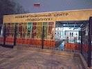 Подсолнух Областной Реабилитационный Центр Для Несовершеннолетних С Ограниченными Возможностями