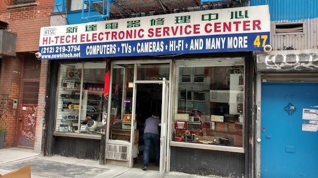 Chinatown Hi Tech