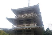 Josenji Temple, Gokase-cho, Japan