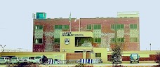 Lahore Grammar School sargodha