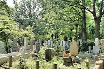 Zoshigaya Cemeteries, Toshima, Japan