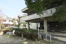 Takahashi City Library, Takahashi, Japan