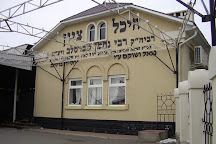 Tomb of Rabbi Nachman of Breslev, Uman, Ukraine