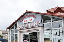 Museum of Retro Technology Avtomotovelofotoradio, Vinnytsia, Ukraine