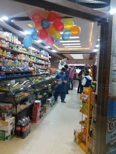 BAKE N EAT dera-ghazi-khan