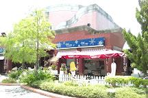 Gu-Keng Service Area, Gukeng, Taiwan