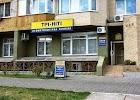 """Stomatolohichna Klinika """"Tri-Niti"""", проспект Петра Григоренко на фото Киева"""