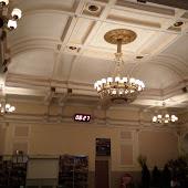 Железнодорожная станция  Syzran 1