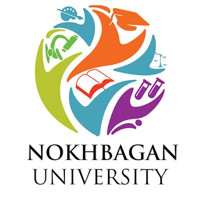 Nokhbagan University
