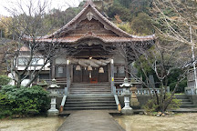 Tatsunogozen Shrine, Oda, Japan