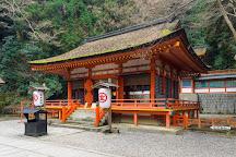 Shiramine Shrine, Kotohira-cho, Japan