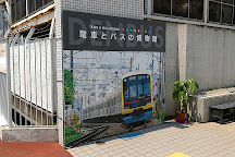 Train and Bus Museum, Kawasaki, Japan