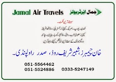 Jamal Air Travels