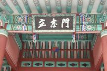 Ojukheon Municipal Museum, Gangneung, South Korea