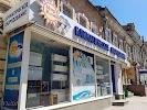 Мир климата, Вольская улица на фото Саратова
