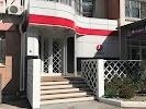"""Российско-японский медицинский центр """"САИКО"""", улица Тургенева, дом 88 на фото Хабаровска"""