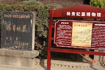 Concubine Yang Tomb, Xingping, China