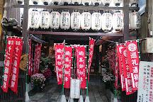 Takoyakushido Eifukuji Temple, Kyoto, Japan