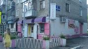 У Елены, Солнечная улица на фото Рыбинска