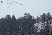 Yokote Castle, Yokote, Japan