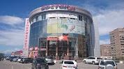 Авиценна+, Русская улица на фото Владивостока