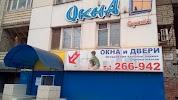 Окна Саратова, улица Чапаева на фото Саратова