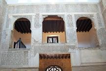 Casa Arabe, Cordoba, Spain