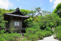 Okochi Sanso Garden, Kyoto, Japan