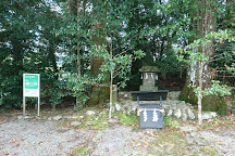 Kumano Hongu Taisha Shrine, Tanabe, Japan