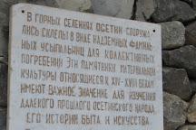 City of the Dead, Dargavs, Russia