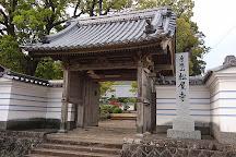 Shookuji Temple, Hiji-machi, Japan