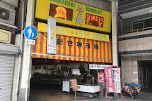 Shin-sekai market, Osaka, Japan