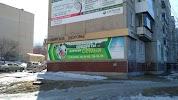 Сибирское здоровье, проспект Октября, дом 15 на фото Миасса