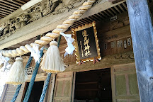 Tomisaki Shrine, Katsuura, Japan
