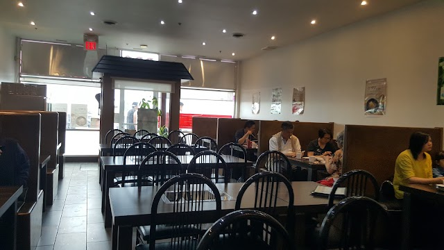Gabin Korean Restaurant