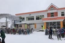 Gala Yuzawa Snow Resort, Yuzawa-machi, Japan
