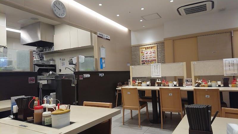 松乃家 橋本店