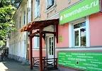 Newmans.ru, Греческая улица на фото Таганрога